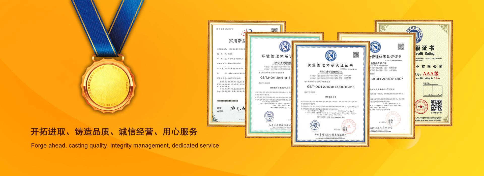 钢丝网骨架塑料复合管证书